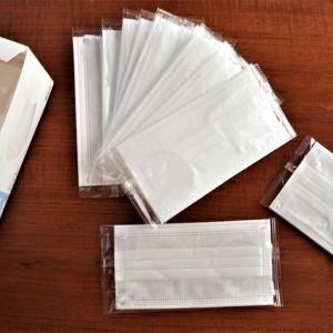 【ニトリ】個別包装で好評の不織布3層マスク!50枚1500円で高コスパ~!