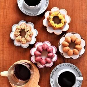 ミスド「さつまいもド」食べ比べ♪作家さんと北欧食器でおうちカフェ(読者様からの質問回答2)