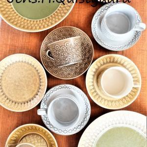 【Jens.H.Quistgaard】北欧ヴィンテージ食器の詳細&購入先&価格(読者様からの質問回答4)