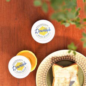 コストコ はちみつ バターは時短で2度おいしい♪お料理にも使えて万能~♪