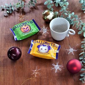 【カルディ】ハロウィンお菓子が楽しい~♪大人も楽しめるマシュマロ♪