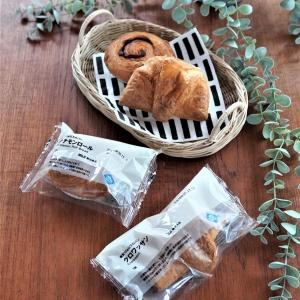 【無印良品】新商品「糖質10g以下のパン」!食欲の秋にもおすすめ~笑