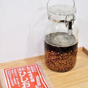 衝撃を受けた古代醗酵食品【醬(ひしお)】!主婦歴18年でやっとたどり着いた万能調味料!