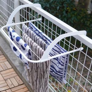 【3COINS】洗濯干しスペース秒で拡張!狭いスペースでも大容量干せる~♪