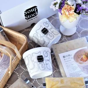 【ミナペルホネン× Soup Stock Tokyo】コラボスープカップが素敵すぎたー♪