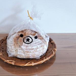 憧れのもの買っちゃった!&愛用の製パン道具ご紹介&仲良し愛犬達(*´ω`)