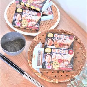 約1カ月で-4㎏減量!更なるダイエットチャレンジに酵素玄米ごはんをお試し<PR含>