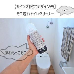 【カインズ】トイレ掃除って面倒・・・もっこもこ泡スプレーでズボラ掃除~♪