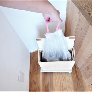 【カインズ】ゴミ捨てぽいっとスムーズ♪ひも付きごみ袋でイライラ解決~♪