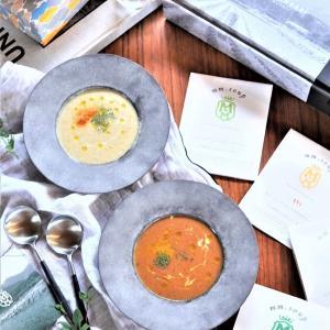 【楽天】婦人画報掲載!体にやさしい感動スープ♪&スーパーSALE半額予約~♪<PR含>