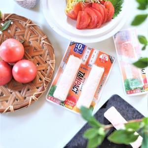 【コストコ】ダイエットに最適!こんなの探してたー♪手軽にタンパク質摂取できる商品!