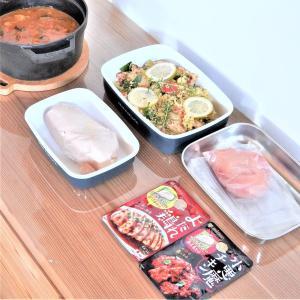 【ダイエット常備菜】鳥胸肉1kgで絶品レシピ3種類!時短でプロ並みの味に仕上げる裏技