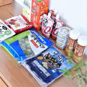【業務スーパー】ダイエット食材まとめて爆買い♪コスパ最高のおいしいもの色々見つけた~♪