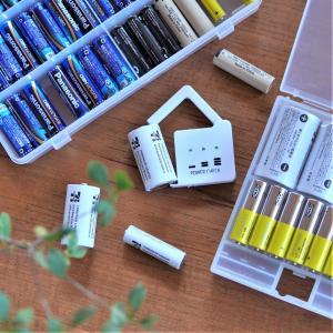 100均・セリアの乾電池残量チェッカーが便利すぎ!おしゃれデザインの隠れ名品♪