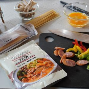 無印良品の手づくり鍋の素「ビスク鍋」であの喫茶店の鉄板ナポリタン!超簡単激ウマアレンジレシピ♪