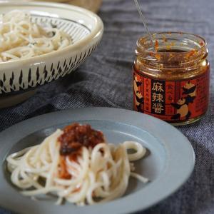 カルディの「食べる麻辣醬」で激ウマ味の大革命!やみつき冷やし麺♪