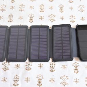 防災グッズにもなる!機能満載のソーラーパネル付きモバイルバッテリー!