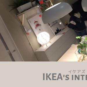 IKEAでデスク周りのインテリアを学ぶ|にせもんのホンモノ