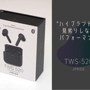 商品紹介|コスパに優れたワイヤレスイヤホン|JPRiDE TWS-520