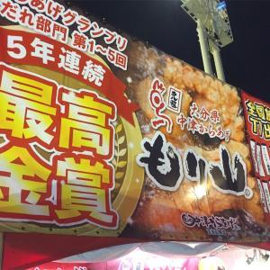 大阪城公園で絶品グルメを満喫|YATAIフェス!2020