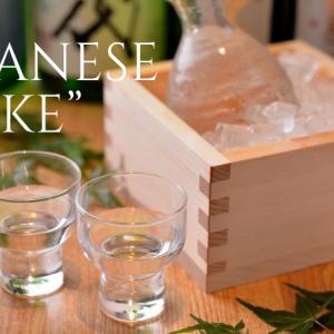和歌山が誇る日本酒を携えて実家に帰省するも…