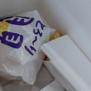 Tsukimi burger from KFC★