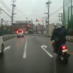 無灯火原付バイク vs 煽り運転自動車  衝撃の結末がwww