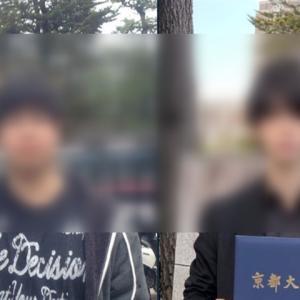 この4年間に何があった!? 京大法学部の入学時と卒業時の写真が違いすぎる青年www