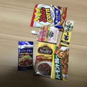 ハウス食品、ブルドックソース、マンダムより優待届きました。