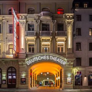 ミュンヘン最大の舞踏会・ミュージカル劇場 | ドイツ劇場 【ミュンヘン】