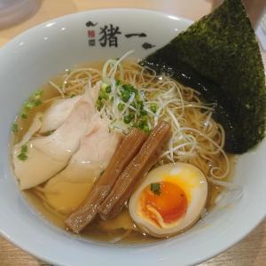 麺屋 猪一(京都の街中にあるミシュランガイド掲載のお店は美味かったぞ!!)