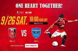 2020明治安田生命J1リーグ 第19節(H) vs 横浜FC