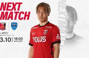 2021明治安田生命J1リーグ 第3節(H) vs 横浜FC