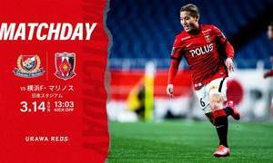 2021明治安田生命J1リーグ 第4節 (A)vs 横浜F・マリノス