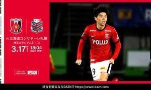 2021明治安田生命J1リーグ 第5節 (H)vs 北海道コンサドーレ札幌