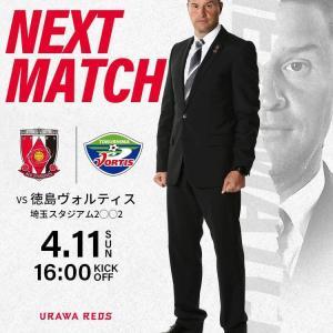 2021明治安田生命J1リーグ 第9節(H) vs 徳島ヴォルティス