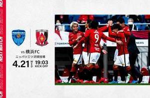 2021JリーグYBCルヴァンカップ GS 第3節(A) vs 横浜FC