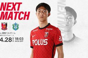 2021YBCルヴァンカップ GS 第4節(H) vs 湘南ベルマーレ