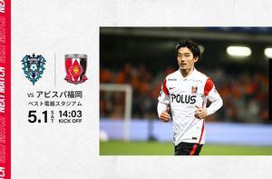 2021明治安田生命J1リーグ 第12節(A) vs アビスパ福岡