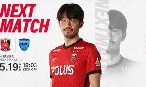 2021JリーグYBCルヴァンカップGS 第6節(H) vs 横浜FC