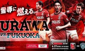 2021明治安田生命J1リーグ 第20節(H) vs アビスパ福岡