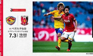 2021明治安田生命J1リーグ 第21節(A) vs ベガルタ仙台