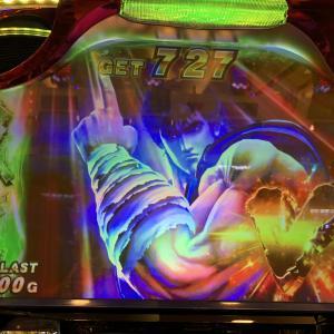 【リゼロ vs 北斗天昇】天井狙いで本当に勝てるのはどっちだ!ガチで試してみた! VOL.3