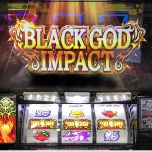 【黒神】1/32768のロングフリーズから人生初のブラックゴッドインパクト!平均上乗せ400Gオーバーの破壊力を見せてくれ! 後編