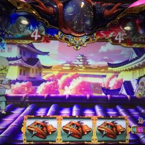 【バジリスク絆2】朝一から初実戦!駿府城ステージ出現のATから2回目の「来世邂逅」狙う!