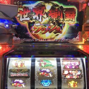 【バジ絆2・戦コレ2】相性の抜群の2機種を天井狙いし、天国と地獄を見た!