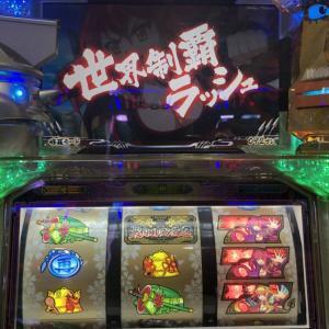 【戦コレ2】天国モードを怒涛の7ループ!これってもしかして2000枚モード!?