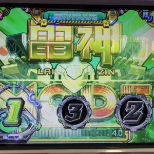 【北斗天昇・スカガ】20時からの稼働ってお宝台を拾えてめっちゃ効率よくないですか!?最近これで勝ってます!
