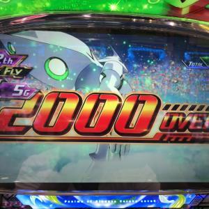 【エウレカ3】天井到達からの大逆転!SPEC3 MODEからのエンディング到達は果たして!?