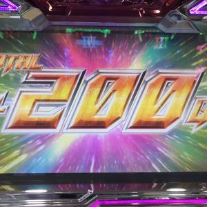 【エウレカセブンAO】天井直前のボーナスで試合終了!?いやいや、パチスロは9回2アウトから!